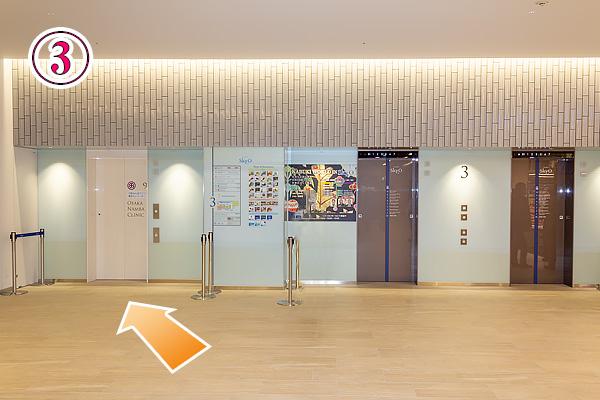 大阪なんばクリニック専用エレベーター
